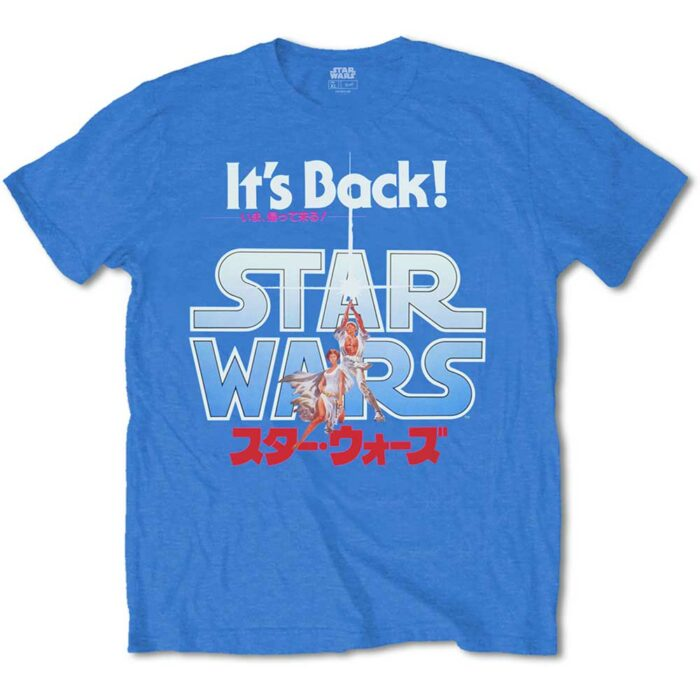 Star Wars It's Back Japanese